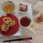 【朝食】ハマってる白だしにキンカンを入れたお吸い物